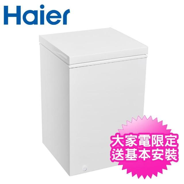 【Haier 海爾】103L上掀密閉冷凍櫃(HCF-102S)