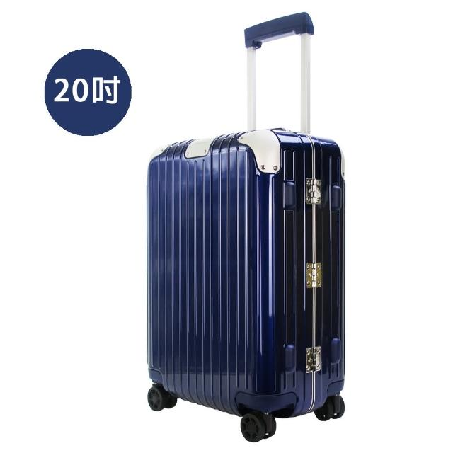 【Rimowa】HYBRID Cabin S  20吋登機箱(亮藍)