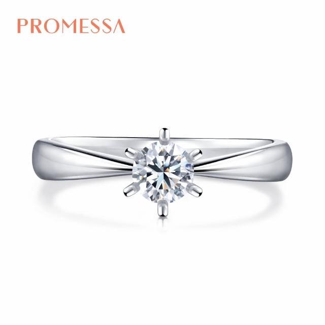 【點睛品】Promessa 16分 如一 18K金鑽石戒指
