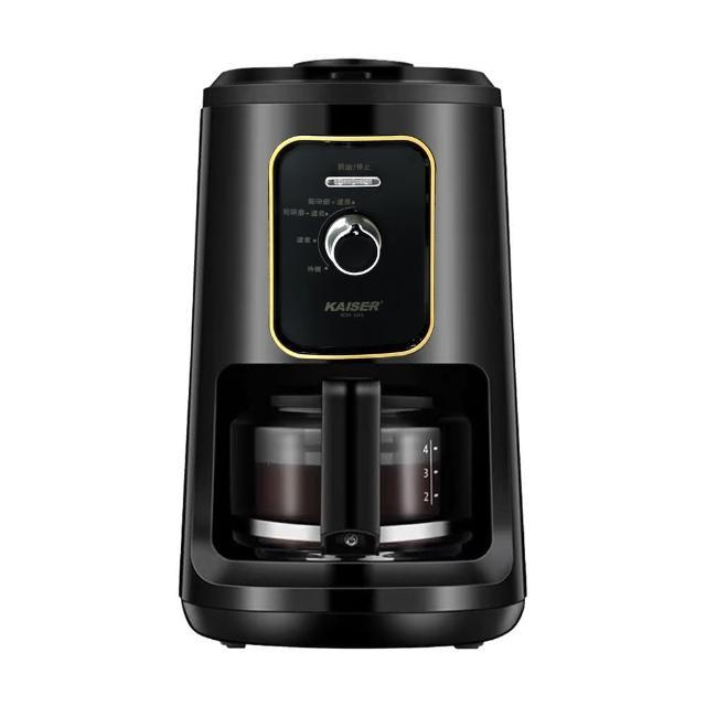 【Kaiser 威寶】全自動研磨豆四人份美式咖啡機KCM-1061(美式咖啡機)