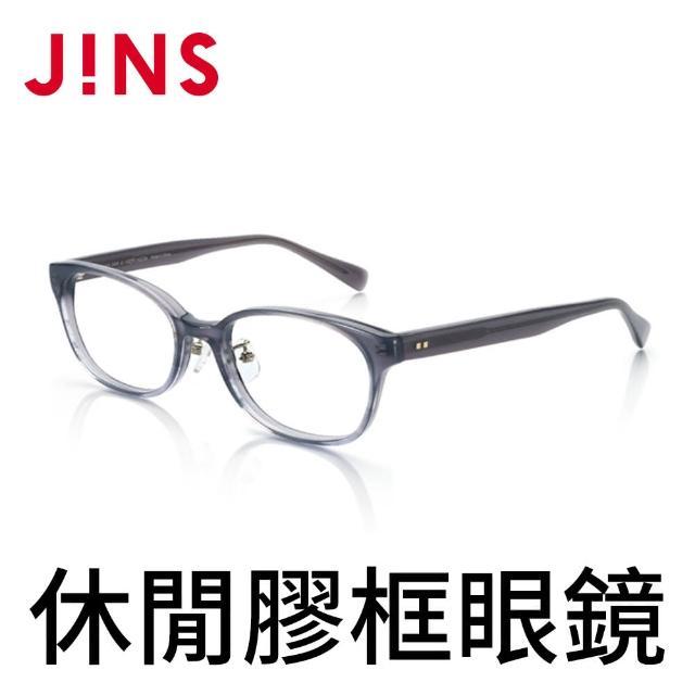【JINS】休閒膠框眼鏡(特ALCF16A260)