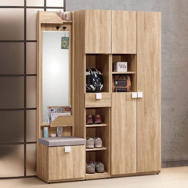 【H&D】多莉絲4.32尺玄關櫃組(玄關櫃 櫃子 收納櫃 櫃)