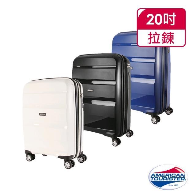 【AT美國旅行者】20吋Bon-Air DLX可擴充PP材質飛機輪行李箱 多色可選(AS3)