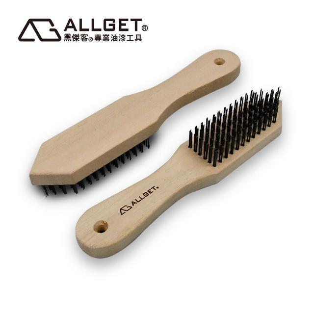 【ALLGET】劍型鋼絲刷(高碳含量超硬鋼刷 木柄鋼刷 去鏽鋼刷 耐用鋼刷)