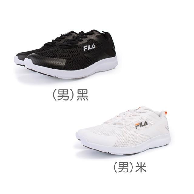 【FILA】J309U 輕量慢跑鞋(男/女)