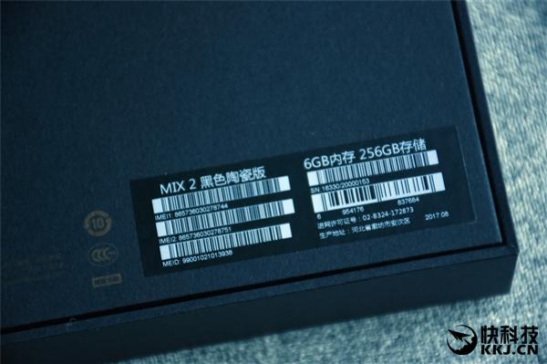 小米MIX 2开箱图赏:看一眼就心动