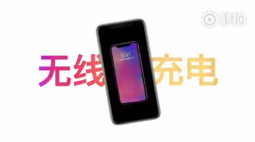 苹果最新iPhone X中文宣传视频曝光:看完种草