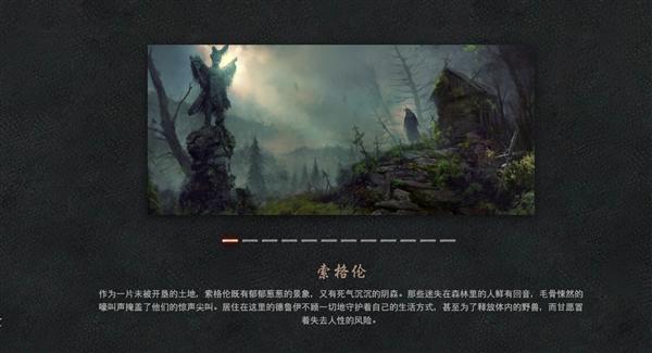《暗黑破坏神4》中文官网上线 !三种职业公布、玩法前所未见