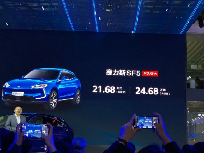 华为出售汽车!Ceres华为Smart Selection SF5正式发布:续航1000公里,启动216,800