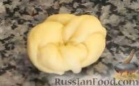 Фото приготовления рецепта: Способы формирования булочек - шаг №4