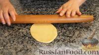Фото приготовления рецепта: Способы формирования булочек - шаг №8
