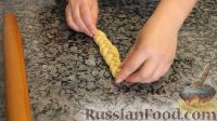 Фото приготовления рецепта: Способы формирования булочек - шаг №13