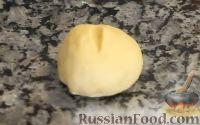 Фото приготовления рецепта: Способы формирования булочек - шаг №1