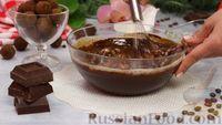 """Фото приготовления рецепта: Шоколадные конфеты """"Трюфели"""" - шаг №7"""