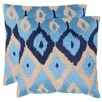 Jay Decorative Pillow (Set of 2)