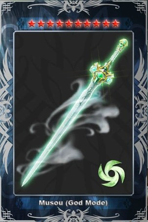 Image Mosou God Modepng Sword Quest Wiki