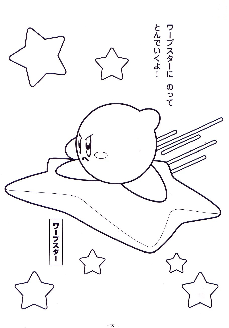 ice kirby colouring pages