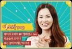 Seo-kang-jun 1398829844 20140429 LeeSoRa