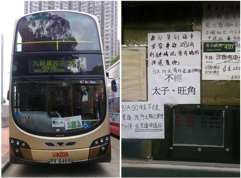 281A Transport Arrangements