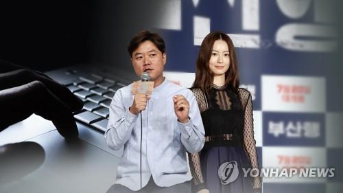 ผลการค้นหารูปภาพสำหรับ '나영석·정유미 불륜설'