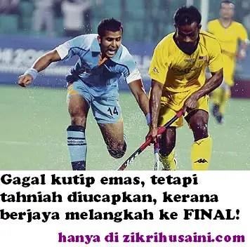 hoki kebangsaan, hoki malaysia, kemarau berakhir,hoki rangkul perak, hoki gagal dapat emas, hoki negara malaysia, pemain hoki malaysia, gambar pemain hoki, perlawanan hoki