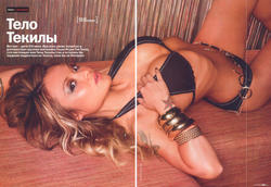 Tila Tequila in lingerie for FHM Russia - July - August 2010 - Hot Celebs Home