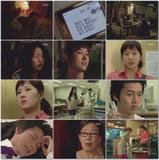 My Name Is Kim Sam Soon Episode 8