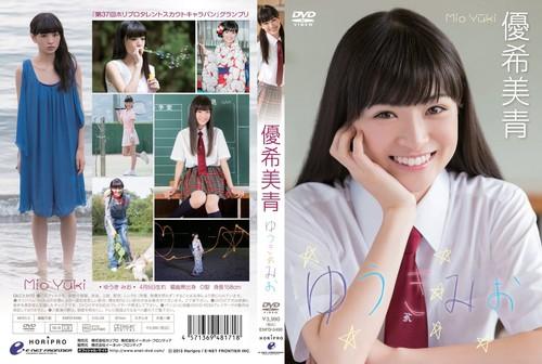 [ENFD-5490] Mio Yuki 優希美青 – ゆうきみお