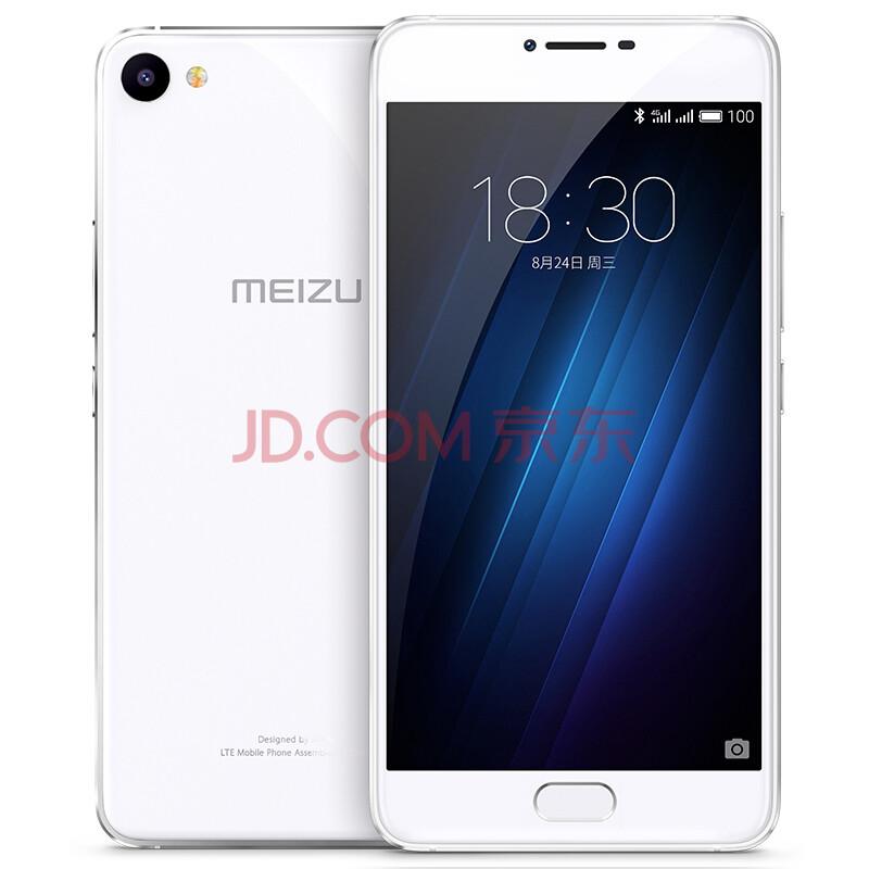 MEIZU U10 U20, телефон серебряный китайская прошивка, без root