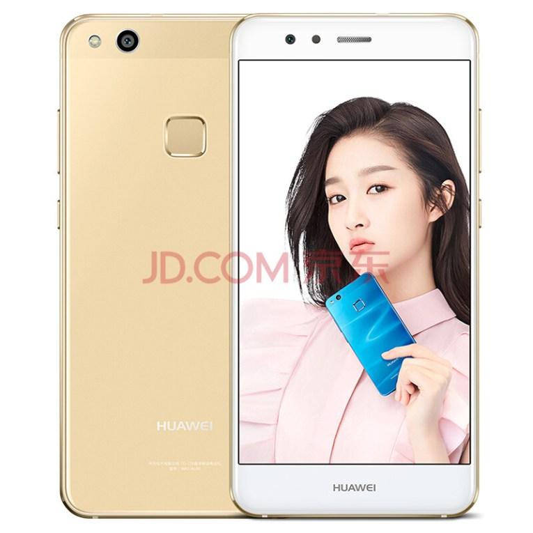 Huawei Nova Lite 4GB+64GB ( Global ROM )