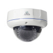Cotier IP Security Camera CCTV Network 960P Dome 28-12mm Lens Manual Zoom Camera ONVIF P2P