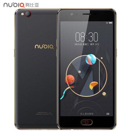 Nubia/努比亞 N2 全網通4G智能手機5.5英寸超大電量快速充電4G大運行內存 黑金色 4+64G【圖片 價格 品牌 報價】-京東