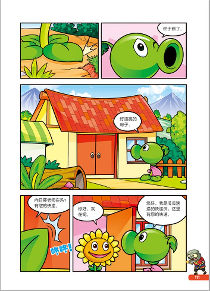 幽默的英語小故事_英語幽默小故事_英語搞笑小故事_英語幽默短文