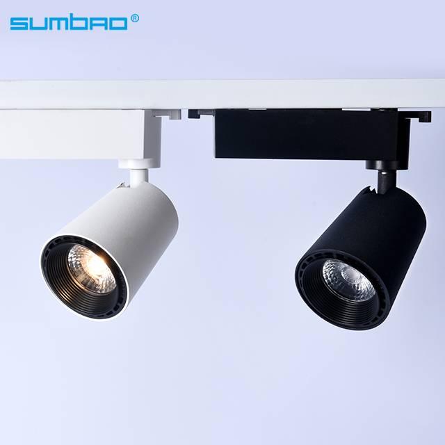 cob led track spotlight adjustable