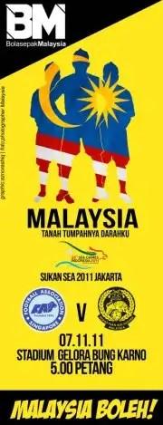 malaysia vs singapura, malaysia u23 vs singapura u23, malaysia vs singapura sukan sea 2011,