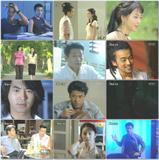The Nine Tailed Fox Episode 9