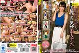 SUPA-353 - Amateur JAV Video, JAV Nampa, JAV Planning, Japanese Pick Up, Amateur Japanese Teen, Bald Pussy Japanese, JAV Sex Toys, JAVCollector.com