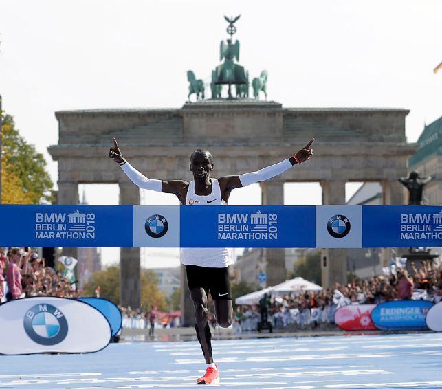 Marathon's World Record Has Been Shattered