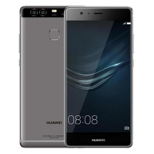 banggood Huawei P9 Plus Kirin 955 2.5GHz 8コア BLACK(ブラック)