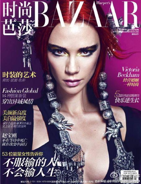 Victoria Beckham - Harper's Bazaar Magazine Cover [China] (May 2012)