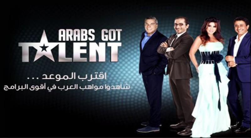 Shahid Live شاهد لايف Arabs Got Talent 3 الحلقة 8