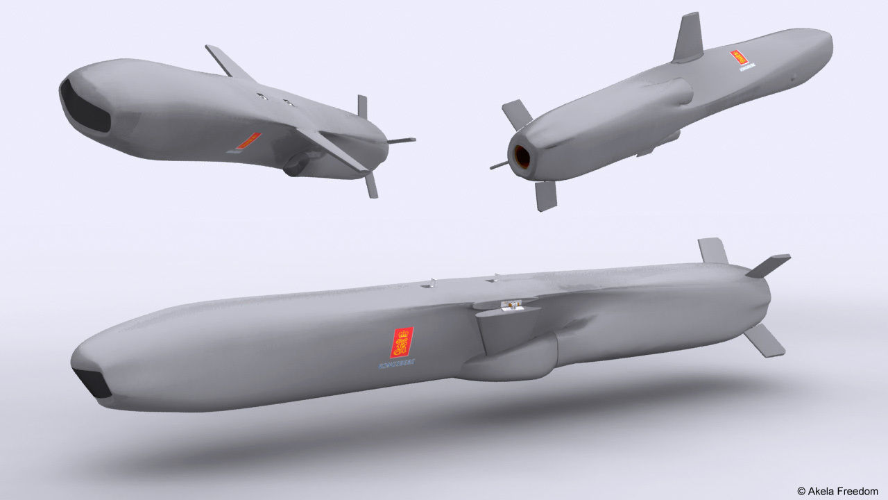 Картинки по запросу Joint Strike Missile)