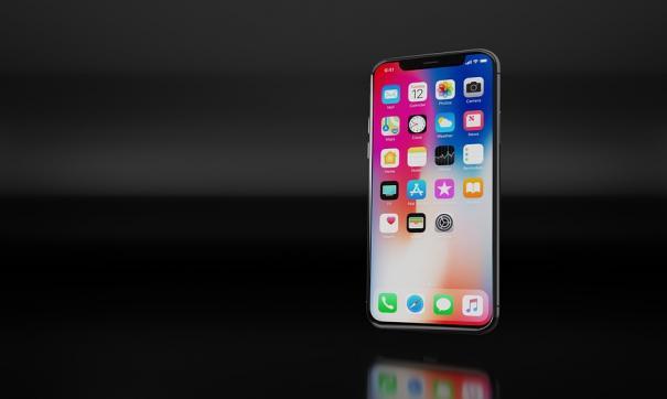 Цена на самый дорогой iPhone X упала до психологической отметки
