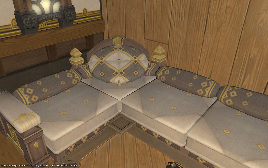 Eorzea Database Oasis Couch FINAL FANTASY XIV The Lodestone