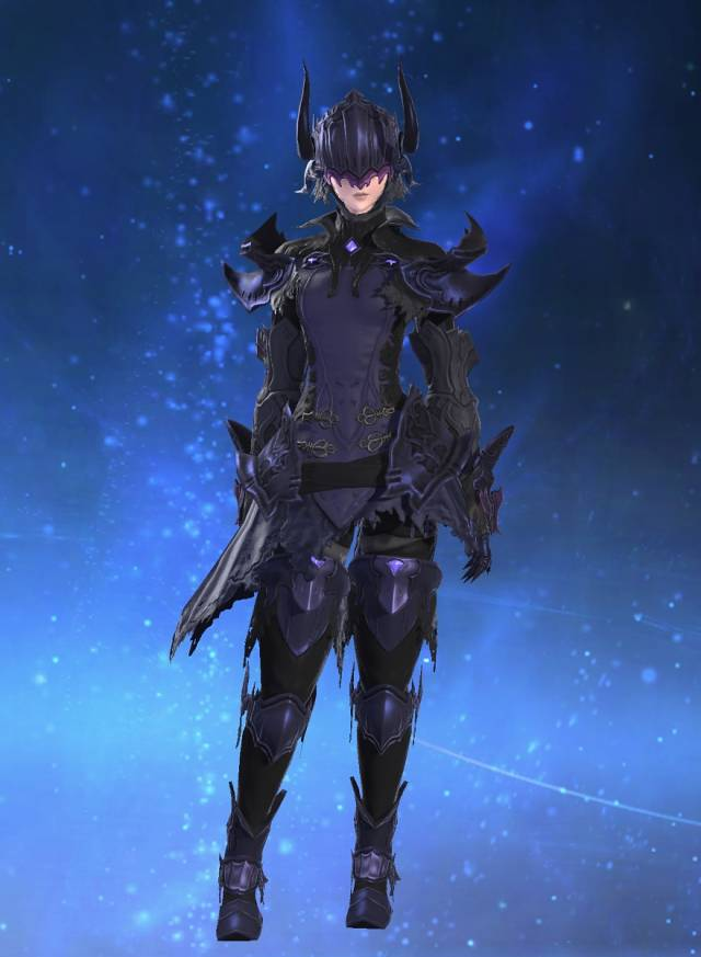 Eorzea Database Void Ark Mail Of Maiming FINAL FANTASY XIV The Lodestone