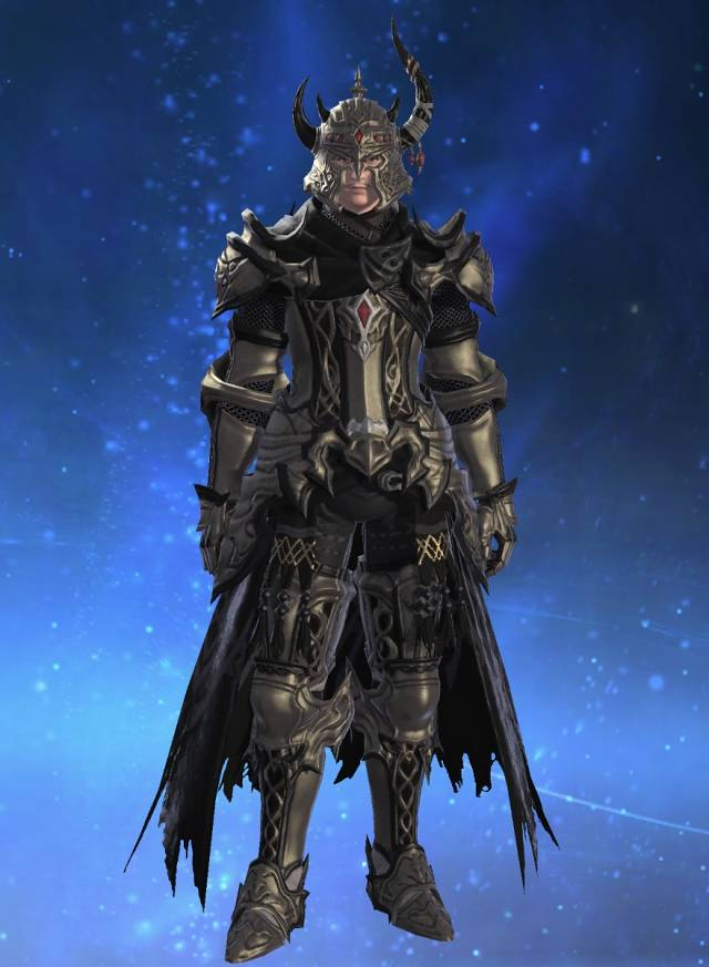 Eorzea Database Chromite Armor Of Fending FINAL FANTASY