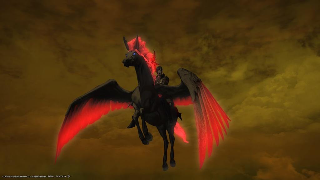 Eorzea Database Night Pegasus Whistle FINAL FANTASY XIV