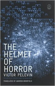 The Helmet Of Horror: The Myth Of Theseus And The Minotaur - Victor Pelevin