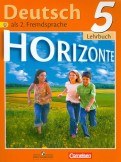 Аверин, Джин - Немецкий язык. 5 класс. Учебник. ФГОС обложка книги