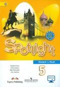 Ваулина, Дули - Английский язык. Spotlight. 5 класс. Учебник. ФГОС обложка книги